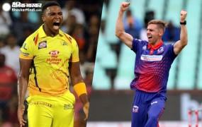 चेन्नई-कोलकाता को झटका, तेज गेंदबाज एंगिडी-नोर्तजे IPL से बाहर