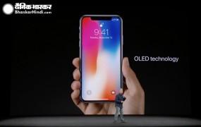 इस फीचर्स से लैस होगा एप्पल का नेक्स्ट जनरेशन iPhone