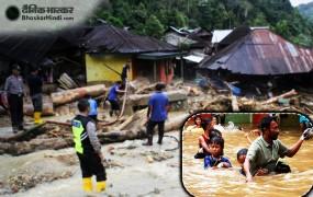इंडोनेशिया के पापुआ में भीषण बाढ़ का कहर, 42 मौत, कई लापता