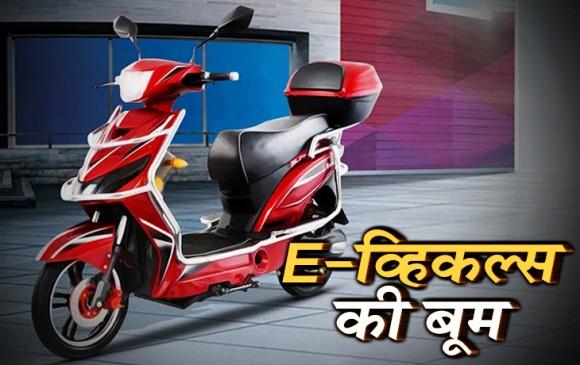 Avan Motors ने पेश किया नया इलेक्ट्रिक स्कूटर Trend E, फुल चार्ज पर चलेगा 110 km