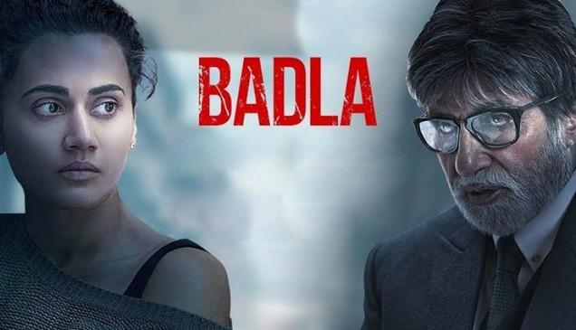 तापसी और अमिताभ की फिल्म'बदला'सस्पेंस और थ्रिलर भरपूर
