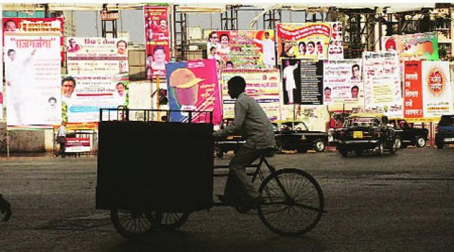 बीजेपी नगरसेवक को अवैध होर्डिंग लगाना पड़ा मंहगा, देने होंगे 24 लाख रुपए