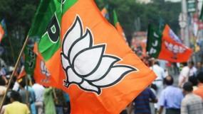 लोकसभा चुनाव की तैयारियों के लिए मुंबई में 11 को भाजपा की बैठक