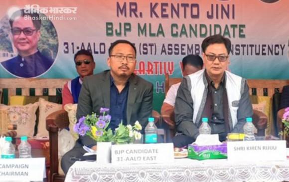 अरुणाचल प्रदेश: चुनाव से पहले ही जीते बीजेपी उम्मीदवार केंटो जिनी