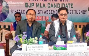 अरुणाचल : विधानसभा चुनाव से पहले ही दो सीटों पर बीजेपी का कब्जा