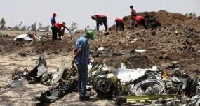 इथियोपियन-लॉयन एयर प्लेन क्रैश की वजह समान, ब्लैक बॉक्स की जांच में आया सामने