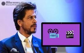 अब शाहरुख ने किया डिजिटल मीडियम की तरफ रुख
