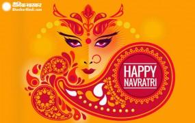 चैत्र नवरात्रि आज से, जानें कलश स्थापना का सबसे श्रेष्ठ मुहूर्त
