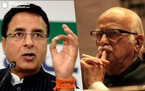 आडवाणी का टिकट कटने पर बोली कांग्रेस, 'बुजुर्गों का आदर नहीं करते मोदीजी'