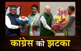 कांग्रेसी नेता टॉम वडक्कन और TMC विधायक अर्जुन सिंह बीजेपी में शामिल