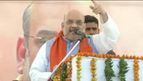अमित शाह का राहुल गांधी से सवाल, हिन्दू कभी आतंकवादी हो सकता है क्या?