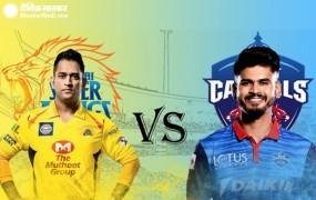 IPL 12 : चेन्नई की लगातार दूसरी जीत, रोमांचक मैच में दिल्ली को 6 विकेट से हराया
