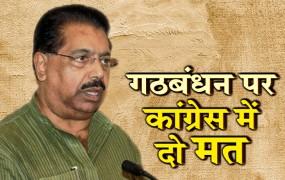 दिल्ली कांग्रेस में दो फाड़, अब पीसी चाको ने की AAP से गठबंधन की वकालत