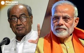 दिग्विजय की पीएम मोदी को चुनौती, दम है तो भोपाल आकर लड़ें चुनाव