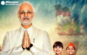 PM मोदी की बायोपिक पर रोक लगाने की मांग, DMK नेता ने चुनाव आयोग को लिखा पत्र