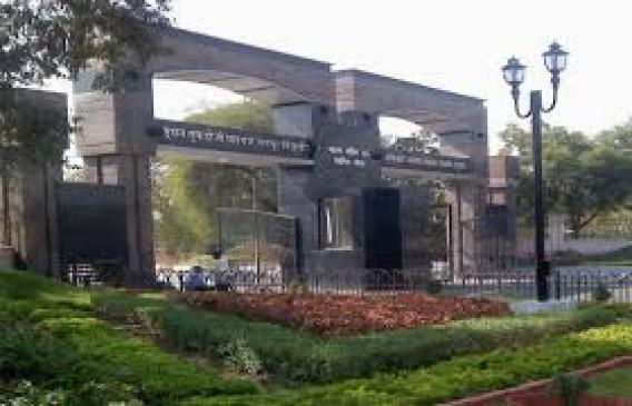 11 अप्रैल की परीक्षाएं स्थगित करेगा नागपुर यूनिवर्सिटी