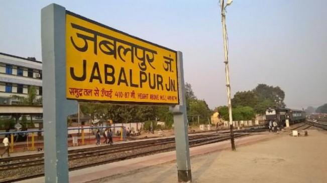 जबलपुर जल्द बनेगा इको स्मार्ट स्टेशन - एनजीटी के निर्देश पर रेल बोर्ड के आदेश जारी
