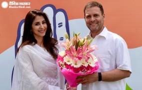 कांग्रेस में शामिल हुई उर्मिला मातोंडकर, मुंबई नॉर्थ से लड़ सकती है चुनाव