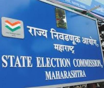 भाजपा,कांग्रेस, शिवसेना सहित 14 दलों को चुनाव आयोग का नोटिस