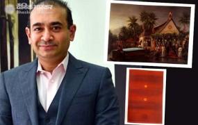 नीरव मोदी के आर्ट कलेक्शन की नीलामी, IT विभाग ने जुटाए 54.84 करोड़ रुपए