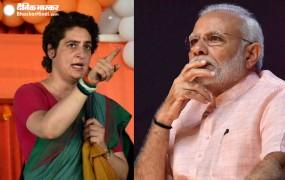 प्रियंका गांधी का पीएम से सवाल- 5 साल में आपने क्या किया?