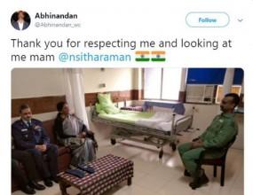 अभिनंदन के नाम से बनाया गया अकाउंट '@Abhinandan_wc' फर्जी निकला