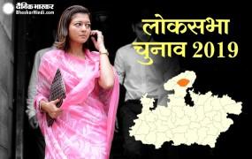 प्रियदर्शनी राजे सिंधिया इस सीट से लड़ेंगी चुनाव, प्रस्ताव हुआ पास