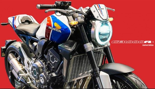 Honda ने पेश किया CB1000R+ का लिमिटेड एडिशन, जानें खासियत