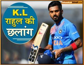 ICC T-20 Ranking: राहुल छठे स्थान पर पहुंचे, जजाई ने 31 स्थानों की लंबी छलांग लगाई