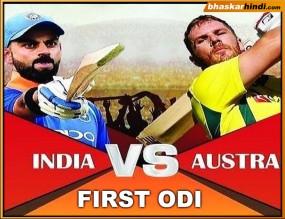 Ind vs Aus 1st ODI LIVE: भारत ने ऑस्ट्रेलिया को 6 विकेट से हराया, धोनी-जाधव ने जड़ा अर्धशतक