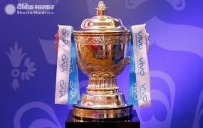 IPL-12: ग्रुप स्टेज का पूरा शेड्यूल, पहले मैच में धोनी-कोहली आमने-सामने