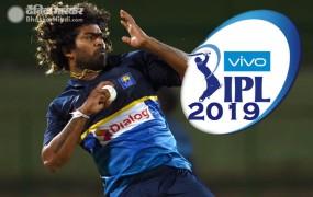 मुंबई इंडियंस के लिए अच्छी खबर, अगले 2 मैचों में खेल सकते हैं मलिंगा