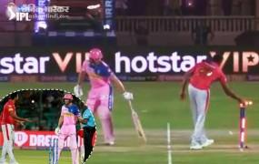 IPL 12, RR vs KXIP: बटलर को 'Mankading' रन आउट कर विवाद में फंसे अश्विन