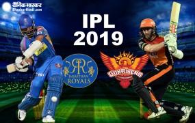 IPL 12 : आज घरेलू मैदान पर राजस्थान के खिलाफ पहली जीत दर्ज करना चाहेगी हैदराबाद