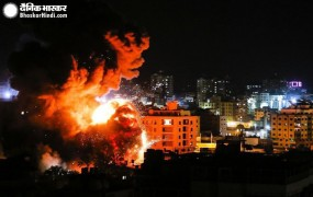 हमास ने दागा रॉकेट, बदले में इजरायल ने आतंकी संगठन का हेडक्वार्टर उड़ा दिया
