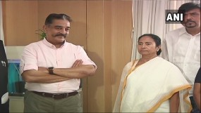 कमल हासन की पार्टी का ममता बनर्जी की TMC के साथ गठबंधन