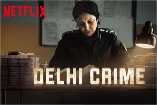 Delhi Crime Netflix: 7 एपिसोड की इस सीरीज में जानें निर्भया केस से जुड़ी कई बातें