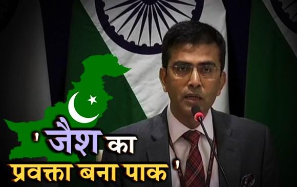 आतंकवाद के खिलाफ 'नया' एक्शन ले 'नया पाकिस्तान': विदेश मंत्रालय