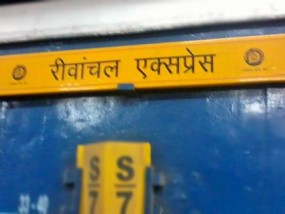 चलती ट्रेन में महिला यात्री से छेड़छाड़, आरोपी गिरफ्तार
