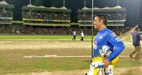 वीडियो : IPL का प्रैक्टिस मैच..35,000 दर्शक..और धोनी-धोनी की गुंज