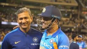 अंतिम दो वनडे से धोनी बाहर, टीम मैनेजमेंट ने दिया रेस्ट