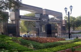 नागपुर यूनिवर्सिटी जनसंवाद विभाग : डेढ़ घंटा देरी से पहुंचे प्रश्न-पत्र