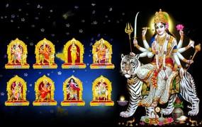 नवरात्रि में भूलकर भी नहीं करना चाहिए ये काम, नहीं मिलता व्रत का फल