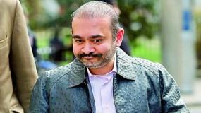 हिरासत में ही रहेगा नीरव मोदी, लंदन की कोर्ट ने खारिज की जमानत याचिका