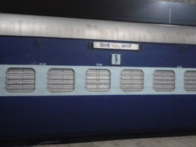 अटारी के लिए रवाना हुई समझौता एक्सप्रेस, केवल 12 यात्रियों ने बुक कराया टिकट