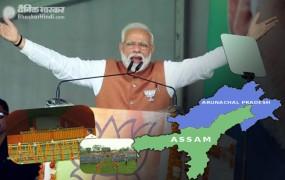 पीएम मोदी ने राहुल-सोनिया पर कसा तंज, कहा- जमानत नहीं मिलती तो कहां होते ?