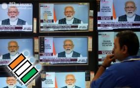 मिशन शक्ति पर पीएम मोदी का भाषण आचार संहिता का उल्लंघन नहीं : EC