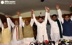 बिहार में महागठबंधन के उम्मीदवारों का ऐलान, शरद यादव मधेपुरा, मीसा पाटलिपुत्र से