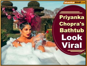 वायरल हो रहा है प्रियंका चोपड़ा का ये बॉथटब लुक, रेड लॉलीपॉप के साथ लग रही हैं सेक्सी