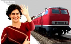 बोट के बाद अब ट्रेन से अयोध्या जाएंगी प्रियंका, ट्वीट कर योगी सरकार को घेरा
